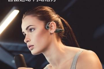 飞利浦TAN6605骨传导耳机全新上市