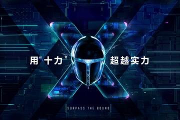 4月2日雷神游戏本震撼上市  十代酷睿i7移动版全球首发