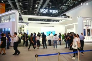 BOE(京东方)强势亮相2021服贸会 构建智慧物联数字服务新生态