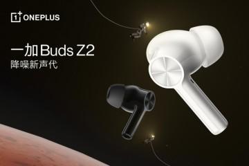 支持40dB主动降噪,一加 Buds Z2耳机首销 399 元